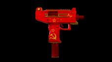 U9mm - The Soviet